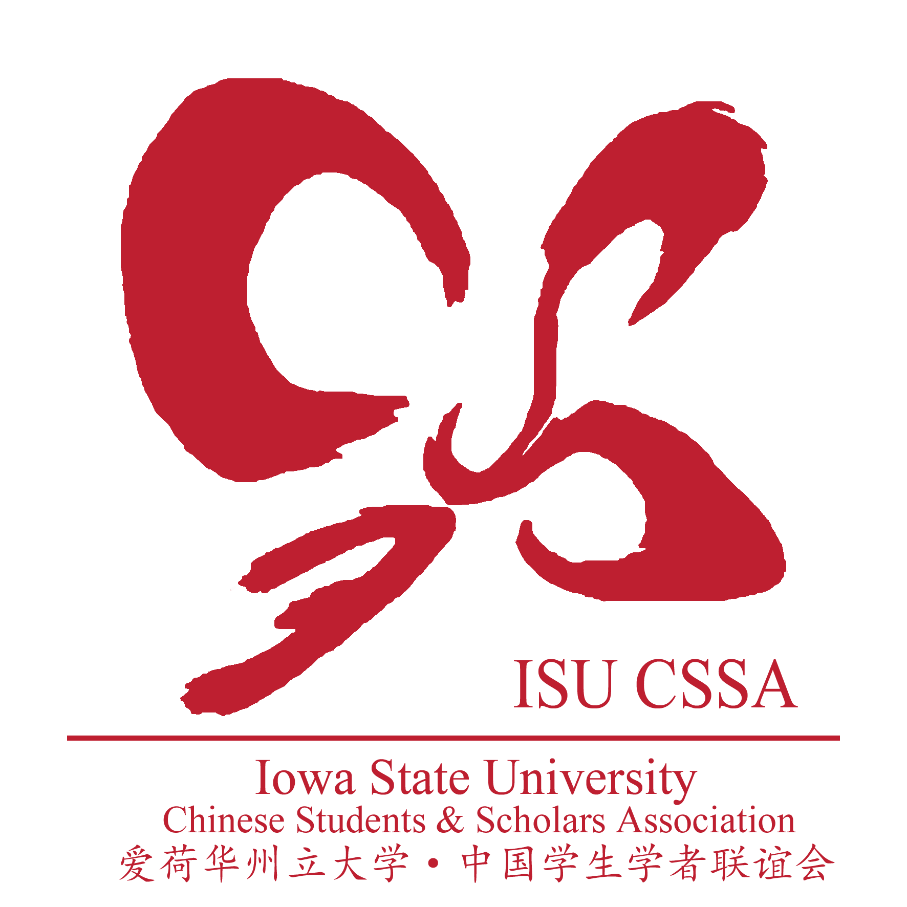 Chinese Students and Scholars Association Header